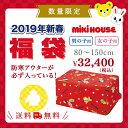 ※数量限定予約販売※●送料無料●【MIKI HOUSE★ミキ...