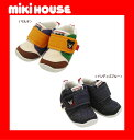[free shipping] [MIKI HOUSE  Miki house] double B  black raise of wages  first baby shoes [11.5.12.12.5.13.13.5cm]