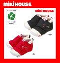 ●送料無料●日本製! 【MIKI HOUSE★ミキハウス】 定番!ベビーシューズ【11cm-13.5cm/ファーストシューズ】