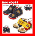 [free shipping] [MIKI HOUSE  Miki house] Hello! Putsch  second shoes [12.5.13.13.5.14.14.5.15.15.5.16cm]