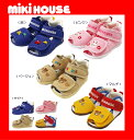 [free shipping] [MIKI HOUSE  Miki house] one point double rale  baby sandals [12.5.13.13.5.14.14.5.15cm]