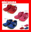 [free shipping] [MIKI HOUSE  Miki house] tiptoe cover  baby sandals [12.5.13.13.5.14.14.5cm]