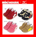  MIKI HOUSE  Miki house  Miki house &amp; Mizuno  collaboration second shoes free shipping by home delivery