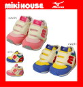  MIKI HOUSE  Miki house  Miki house &amp; Mizuno  collaboration multicolored second baby shoes free shipping by home delivery