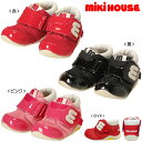 [free shipping] [MIKI HOUSE  Miki house] the mesh first shoes [12.5.13.13.5.14cm] of the enamel errand