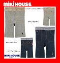 ●メール便送料無料●【MIKI HOUSE★ミキハウス】BBB★ちょこっとベアの7分丈スパッツ【70・80・90cm】