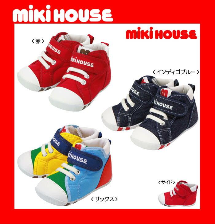 ●送料無料●【MIKI HOUSE★ミキハウス】★mロゴ☆ファーストベビーシューズ《11.5・12・12.5・13cm》