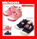●送料無料●【MIKI HOUSE★ミキハウス】★イチゴ狩り♪うさこセカンドベビーシューズ《13・1