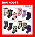 ●メール便送料無料●【MIKI HOUSE★ミキハウス】ダブルBソックスパック3足セット