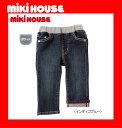 ●メール便送料無料●【MIKI HOUSE☆ミキハウス】☆Every Day mikihouse☆ストレッチジーンズ【80・90・100・110・120・130cm】