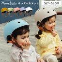 【最大500円OFFクーポン】キッズヘルメット 子供 子供用...