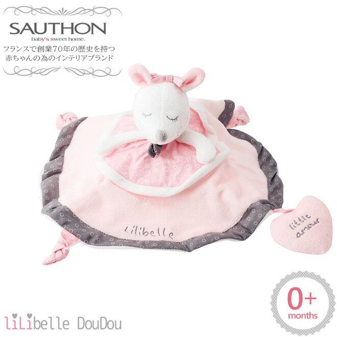 最大300円OFFクーポンSAUTHON(ソトン)ドゥードゥーリリベル0歳誕生日プレゼント赤ちゃんベ