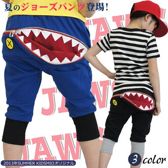Korea kids clothing bargain products Joe's half-cotton pants 4200 yen (tax included) or more with your purchase (cash out) s fashionable キッズミオ? t 100 cm 110 cm 120 cm 130 cm-140 cm 150 cm-160 cm