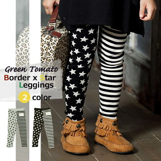 Korea kids clothing winter sale GREEN TOMATO ( green tomato ) border x star pattern leggings 6300 yen (tax incl.) or more purchase at «fashion キッズミオ & kidsmio» 100 cm 110 cm 120 cm 130 cm 140 cm 150 cm