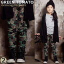 700   GREEN TOMATO(green tomato)      6300( )    90 cm 100 cm 110 cm 140 cm