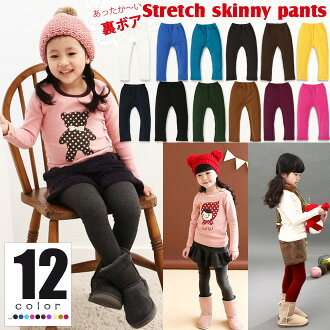 "Korea kids clothes after wearing 400 Yen (excluding tax) Ver.2 election eat 12 color color! Leggings 6300 yen (tax incl.) or more ""fashionable キッズミオ? t 100 cm 110 cm 120 cm 130 cm in the purchase 140 cm."