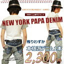   NEW YORK PAPA    8   full length   6300( )    100 cm