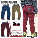 B-rob2-1