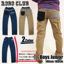 B-rob3-1