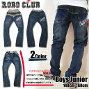 B-rob4-1