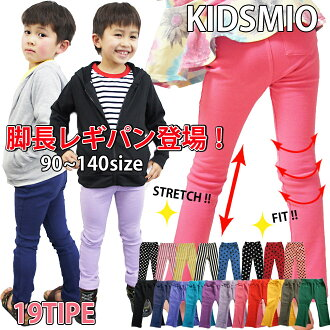 Korea kids clothing bargain products BIG zipper JAWS half denim 4200 yen (tax included) more than you buy in (cash out) s fashionable キッズミオ? t 100 cm 110 cm 120 cm 130 cm-140 cm 150 cm-160 cm