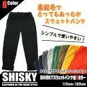 B-shi544-71-1