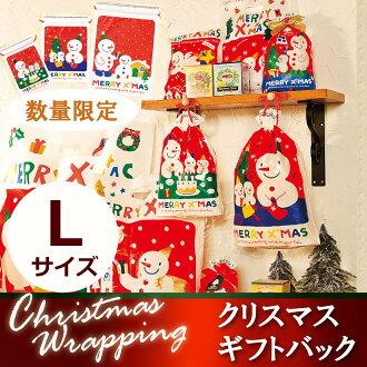 日本薪酬包裝框中、 禮品盒、 禮品盒