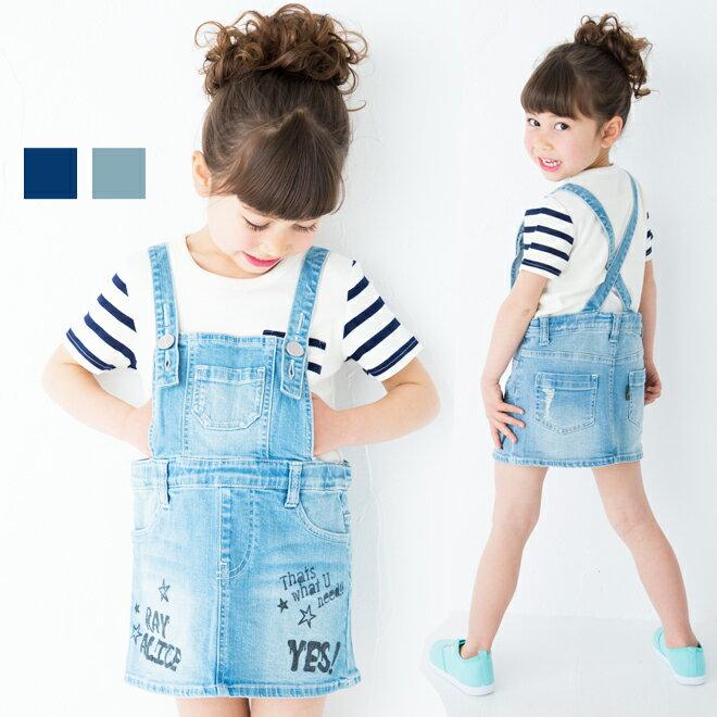 韓国子供服RAYALICEデニムサロペットスカートオーバーオールジャンパースカート子供服キッズミオ1