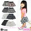 S-shi535-12-1