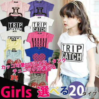 "Korea kids clothes choose from 8 different cute series long-sleeve T shirt arrived after 750 Yen! (Plus tax) more than 6300 yen (tax included) purchased ""fashionable キッズミオ? t 100 cm 110 cm 120 cm 130 cm at"
