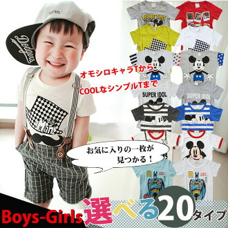 "Korea kids clothes choose from 8 different characters of long-sleeved t-shirt arrived after 750 Yen! (Plus tax) more than 6300 yen (tax included) purchased ""fashionable キッズミオ? t 100 cm 110 cm 120 cm 130 cm 140 cm at"