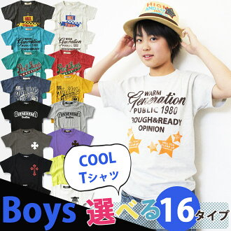 "Korea kids clothes choose from 9 different cool series long-sleeve t-shirt wear after 750 Yen! More than 6300 yen (tax included) purchased ""fashionable キッズミオ? t 100 cm 110 cm 120 cm 130 cm at"