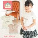 Ts-olive35261281rr-1