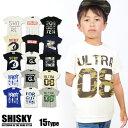 Ts-shi536-01-03-1