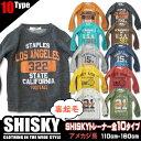 T-shi544-51-1