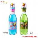 【ポイント5倍】 Hystericmini ヒステリックミニ BOMB POP!ボトルキャップ (ストロー)
