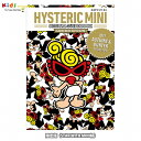 Hystericmini ヒステリックミニ OFFICIAL...