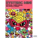 Hystericmini ヒステリックミニ 2019SS M...