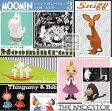 【コンプリート】ムーミン フィギュアマスコット3 ★全6種セット