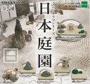 【単品】ミニジオラマシリーズ 日本庭園
