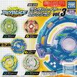 【コンプリート】ベイブレードバーストBG-03 ランダムレイヤーコレクションvol.3 ★全5種セット