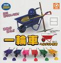 RoomClip商品情報 - 【コンプリート】一輪車 ヘルメット付き ★全6種セット