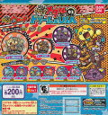 【コンプリート】妖怪ウォッチ 妖怪メダル ドリーム&USA 02 ★全7種セット