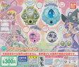 【コンプリート】魔法つかいプリキュア!リンクルストーンチャームネックレス5 ★全4種セット