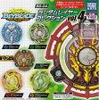 【コンプリート】ベイブレードバースト BG-04 ランダムレイヤーコレクション vol.4 ★全5種セット