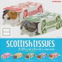 【コンプリート】Scottish tissues スコティッシュティッシュ ★全5種セット