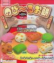 【コンプリート】のび〜るお餅+ ボールチェーン付き ★全8種セット