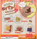 【コンプリート】ふわふわminiパンマスコット3 ★全5種セットの画像