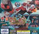 【コンプリート】宇宙戦隊キュウレンジャー リアルチェンジ!キュウレンジャー ★全5種セット