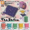 【コンプリート】ミニフィギュア専用 ザ・ブトン The Buton ★全6種セット